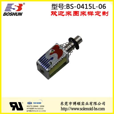 推拉式电磁铁 BS-0415L-06