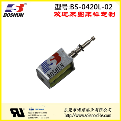 推拉式电磁铁 BS-0420L-02