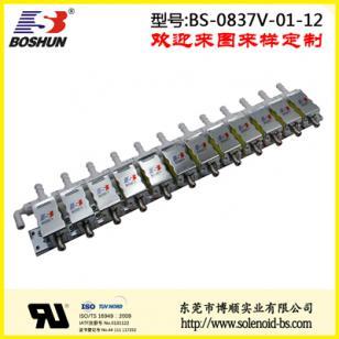 電磁閥 BS-0837V-01-12