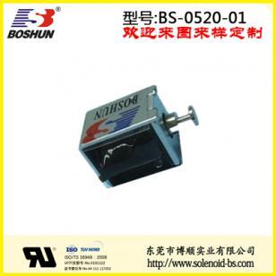 推拉式电磁铁 BS-0520-01