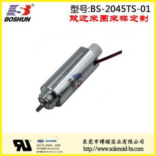 旋转电磁铁 BS-2045TS-01