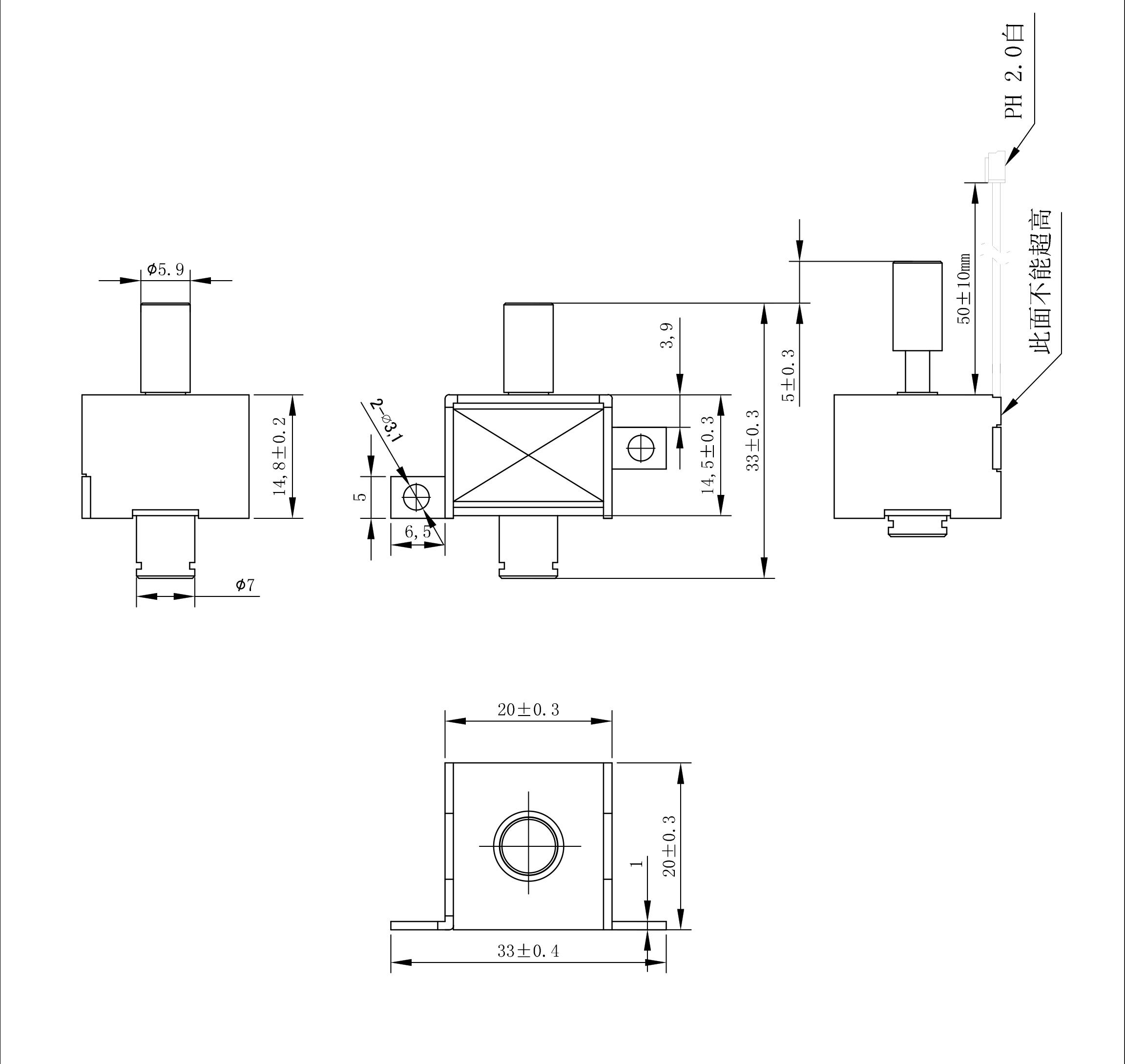 0620S-01成品图.jpg