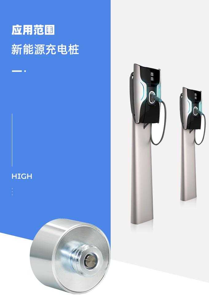 圆管式电磁铁SFO-3520S-01.png