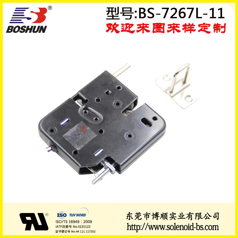 BS-7267L-011ATM机电磁铁