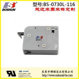 BS-0730L-116指紋鎖電磁鐵