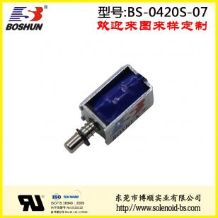 BS-0420S-07共享充电宝电磁铁
