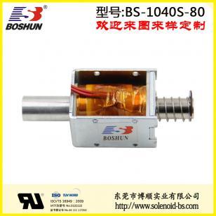 BS-1040S-80绘图仪电磁铁
