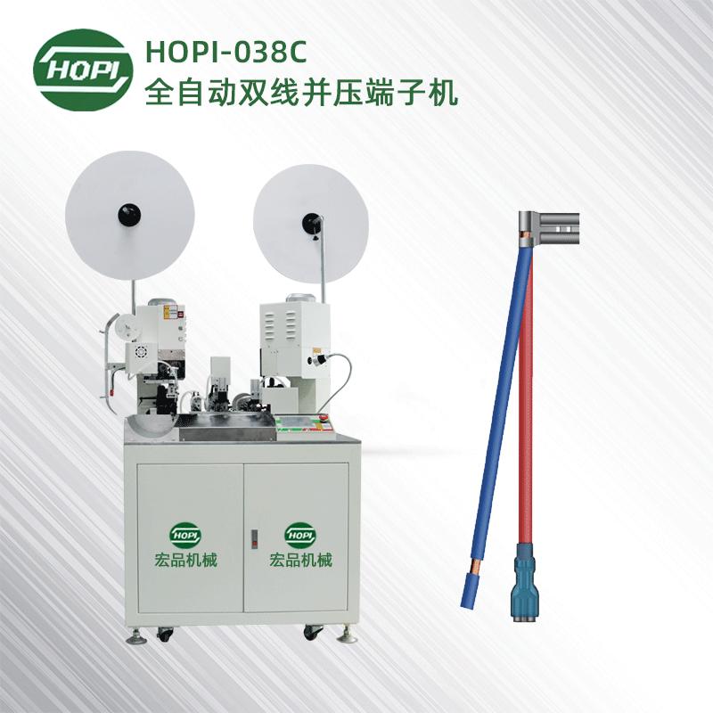 HOPI-038C双线并压穿护套端子机
