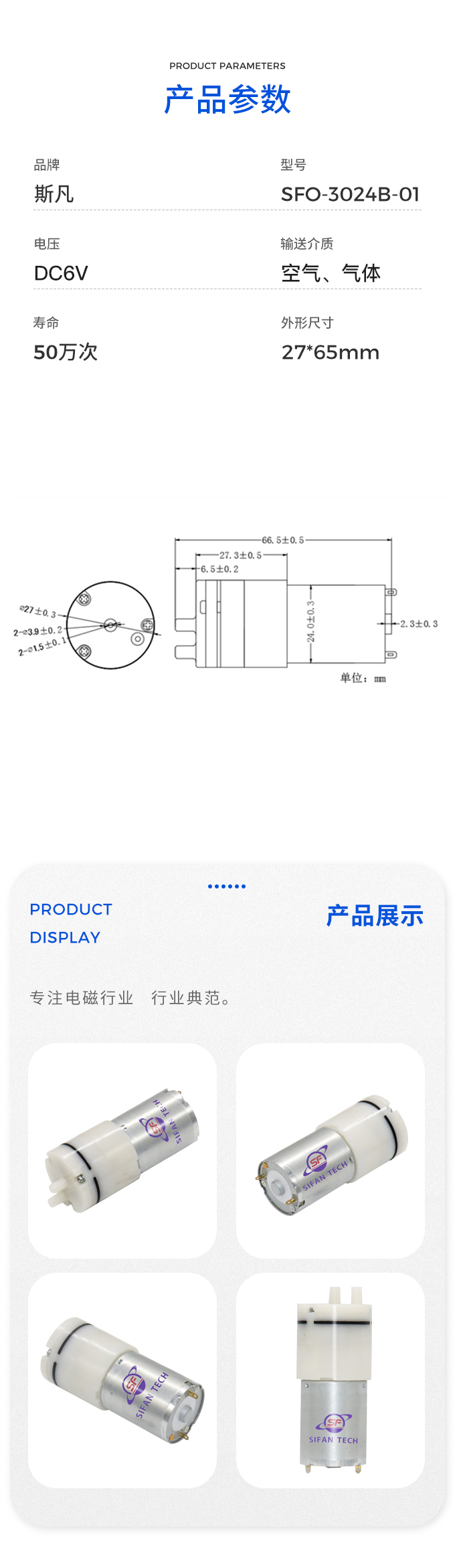SFO-3024B-01.jpg