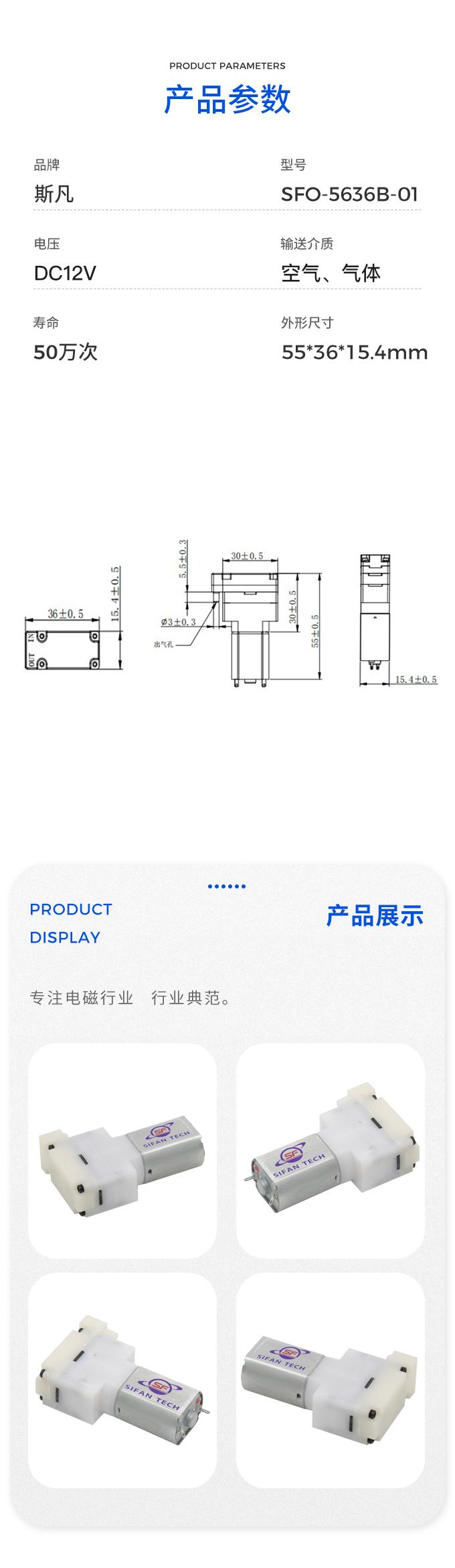SFO-5636B-01.jpg