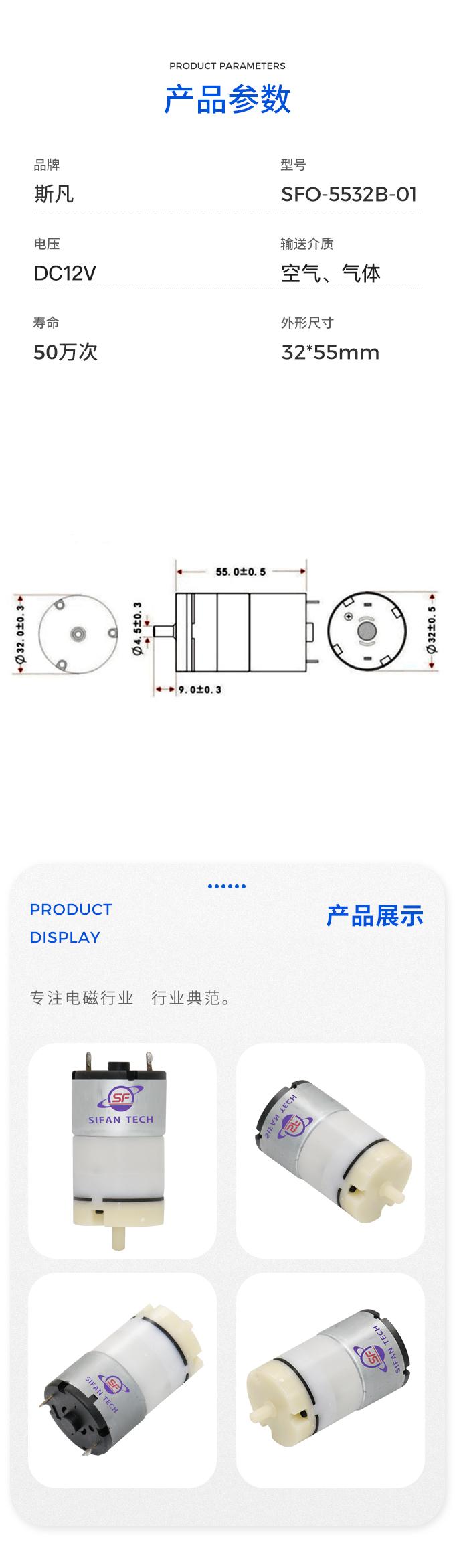 SFO-5532B-01.jpg